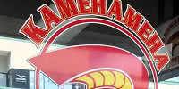 Kamehameha Bakery