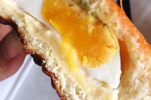 Ham and Egg Donut